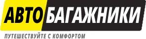 Купи-багажник.ру